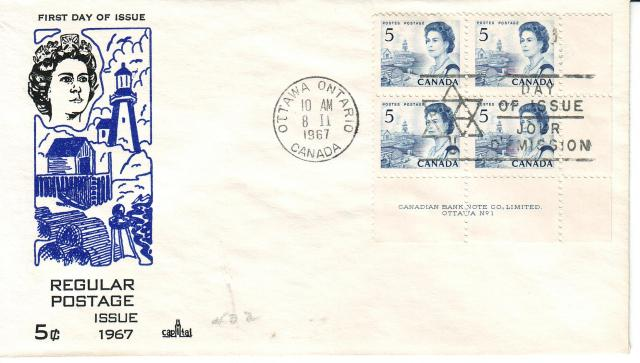 1967 - Capital - 5c