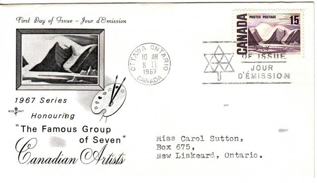 1967 - Rose Craft - Cdn Artists - 15c
