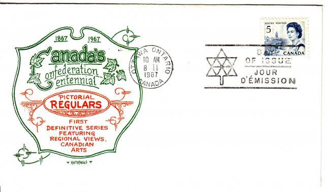 1967 - Artopages - Green & Orange - 5c