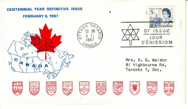 1967 - Personal - Blue with Red Leaf - 5c