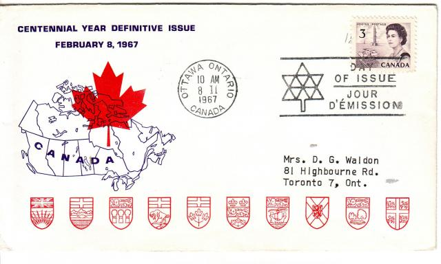 1967 - Personal - Purple with Red Leaf - 3c