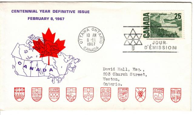 1967 - Personal - Purple with Red Leaf - 25c