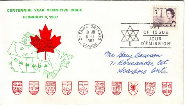 1967 - Personal - Green with Red Leaf - 3c