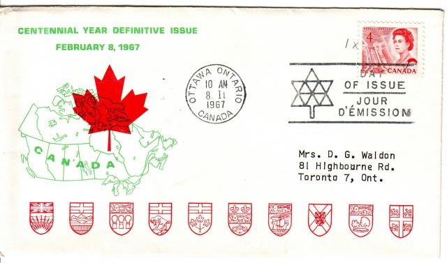 1967 - Personal - Green with Red Leaf - 4c