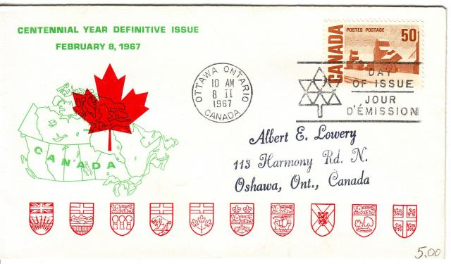 1967 - Personal - Green with Red Leaf - 50c