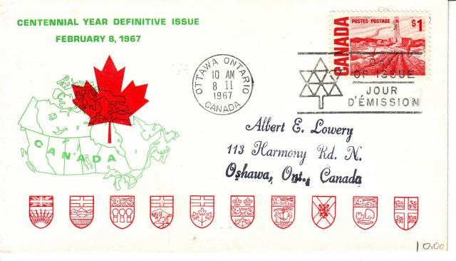 1967 - Personal - Green with Red Leaf - 1.00