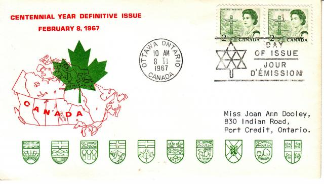 1967 - Personal - Red with Green Leaf - 2c x2