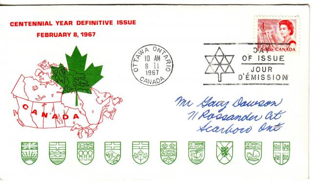 1967 - Personal - Red with Green Leaf - 4c