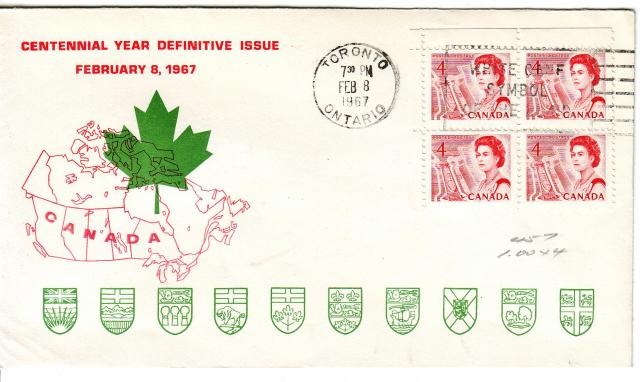 1967 - Personal - Red with Green Leaf - 4c x4