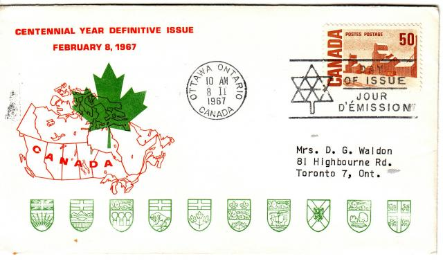 1967 - Personal - Red with Green Leaf - 50c