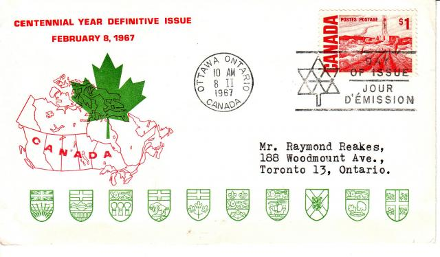 1967 - Personal - Red with Green Leaf - 1.00