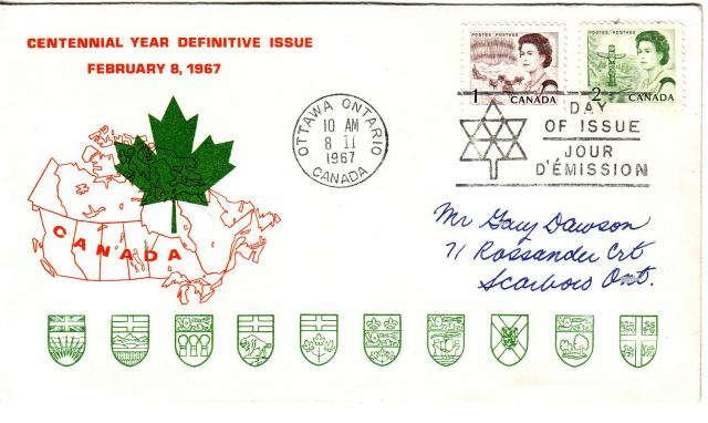 1967 - Personal - Orange with Green Leaf - Comb - 1,2
