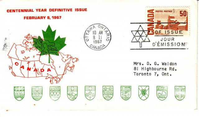 1967 - Personal - Orange with Green Leaf - 50c