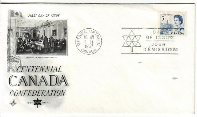 1967 - Art Craft - Confederation - 5c