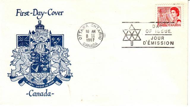 1967 - Unknown (Caneco) - 4c