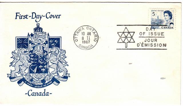 1967 - Unknown (Caneco) - 5c