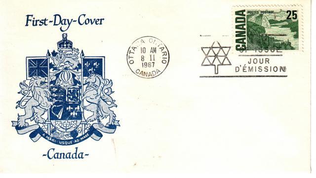1967 - Unknown (Caneco) - 25c