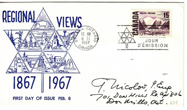 1967 - Continental Stamps - 15c