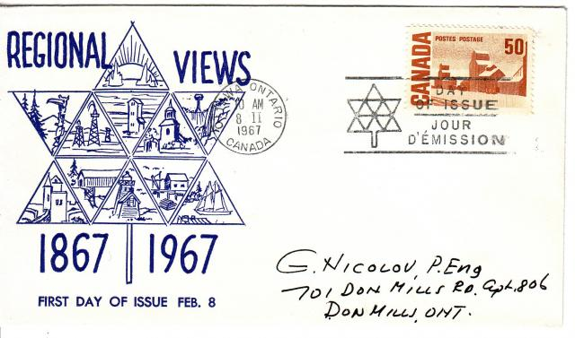 1967 - Continental Stamps - 50c
