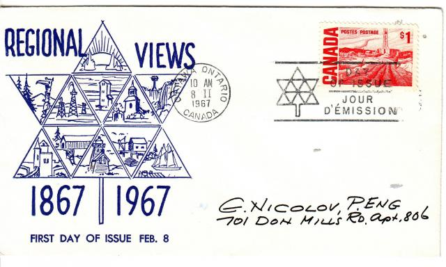 1967 - Continental Stamps - 1.00