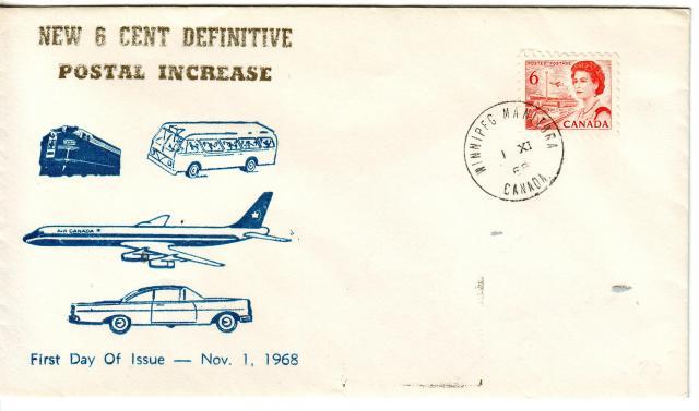 1967 - 6c Orange - Transportation