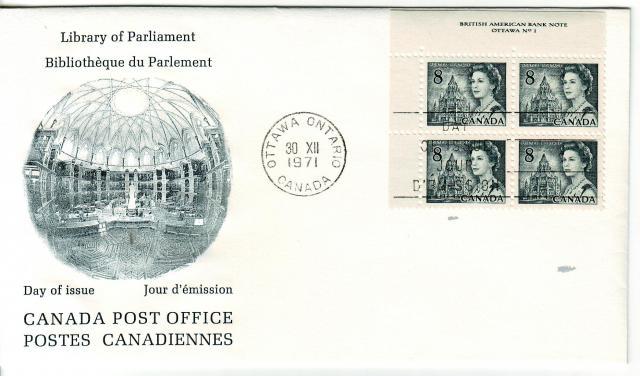 1967 - 8c Slate - Canada Post