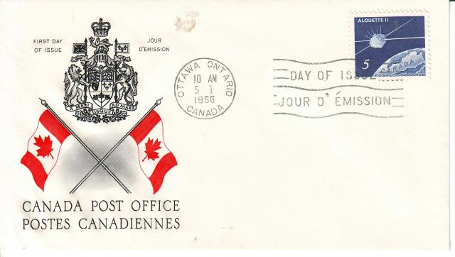 1966 - Alouette II - Canada Post - Replacement Cover