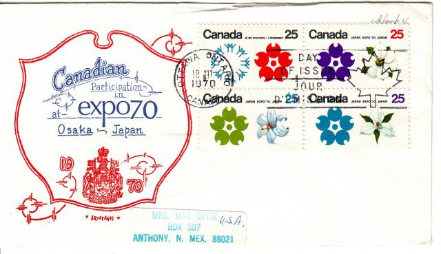1970 - Expo 70 - Artopages - Block