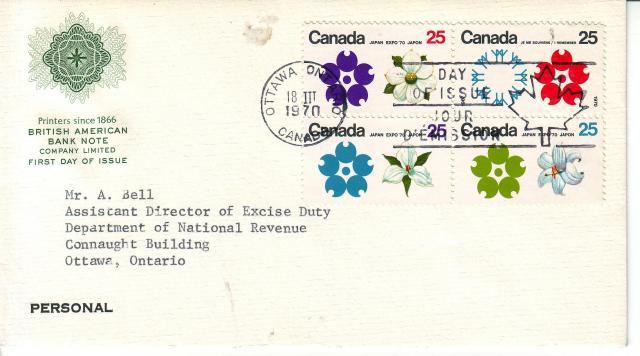 1970 - Expo 70 - British American Bank Note - Block