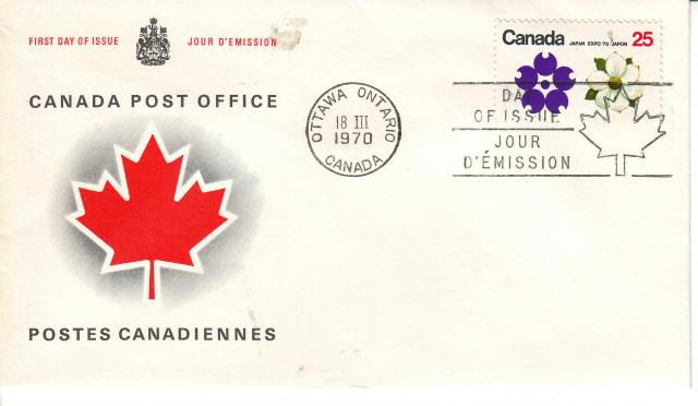 1970 - Expo 70 - Canada Post - Replacement - BC