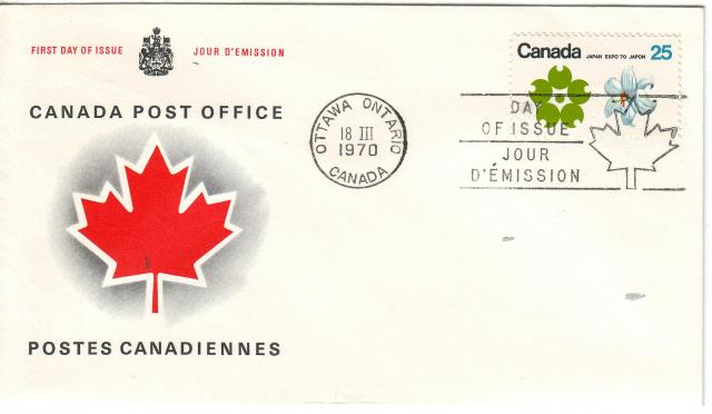 1970 - Expo 70 - Canada Post - Replacement - PQ