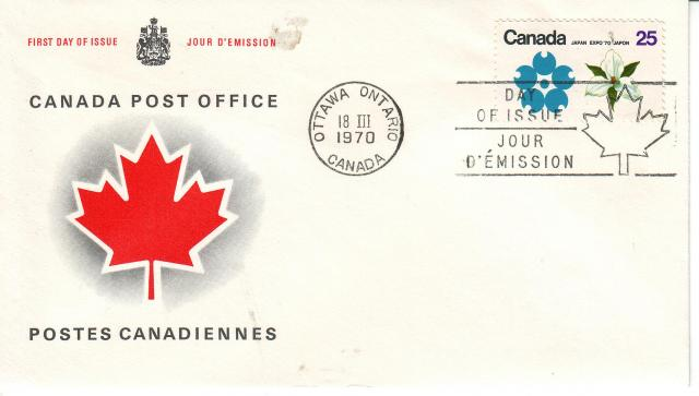 1970 - Expo 70 - Canada Post - Replacement - ON