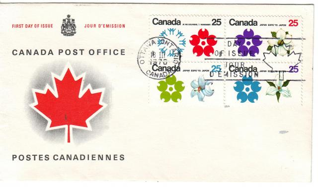 1970 - Expo 70 - Canada Post - Replacement - Block
