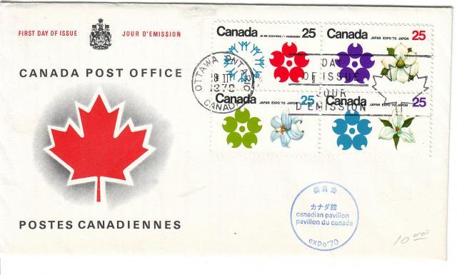 1970 - Expo 70 - Canada Post - Replacement - Block - Pavilion Mrk