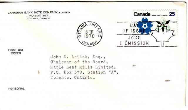 1970 - Expo 70 - Cdn Bank Note - ON