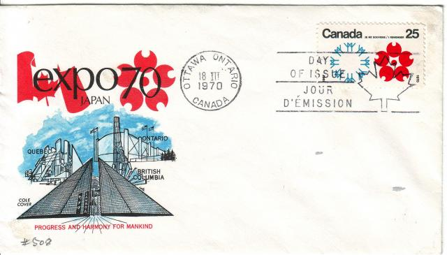 1970 - Expo 70 - Cole 2 - Canada