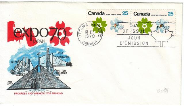 1970 - Expo 70 - Cole 2 - PQ Pair