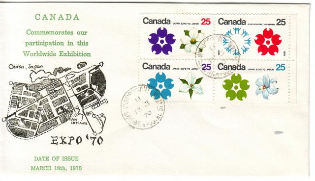 1970 - Expo 70 - Grover (Raised) - Block