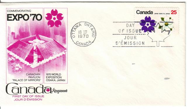 1970 - Expo 70 - Kingswood - BC