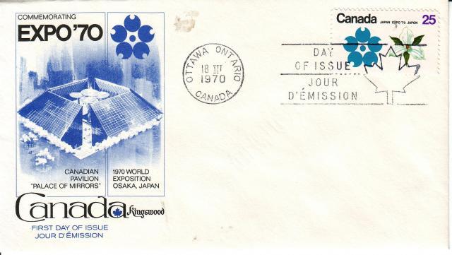 1970 - Expo 70 - Kingswood - ON