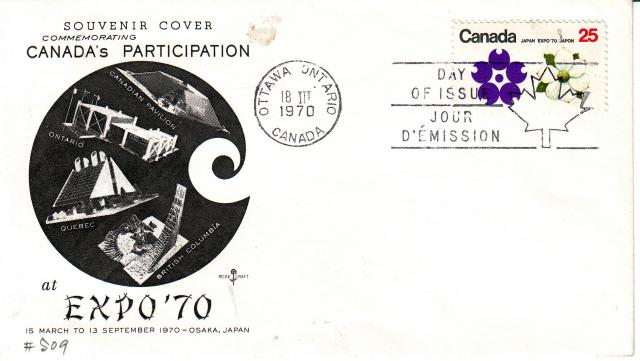 1970 - Expo 70 - Rose Craft - BC