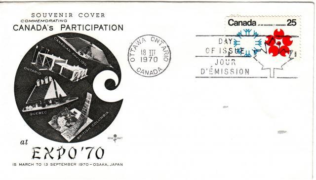 1970 - Expo 70 - Rose Craft - Canada