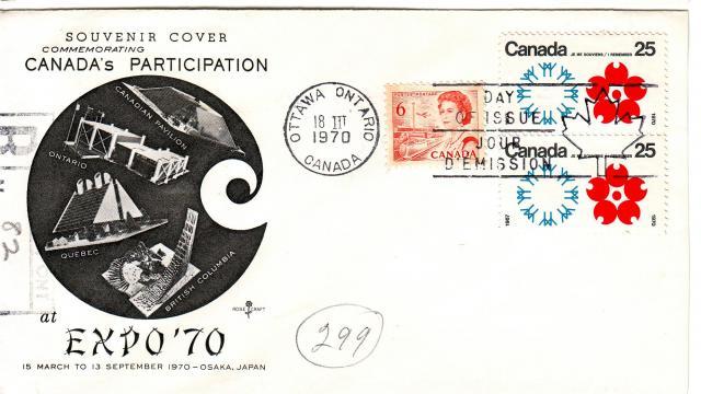 1970 - Expo 70 - Rose Craft - Canada - Vert Pair plus 6c