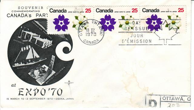 1970 - Expo 70 - Rose Craft -BC - Strip of 3