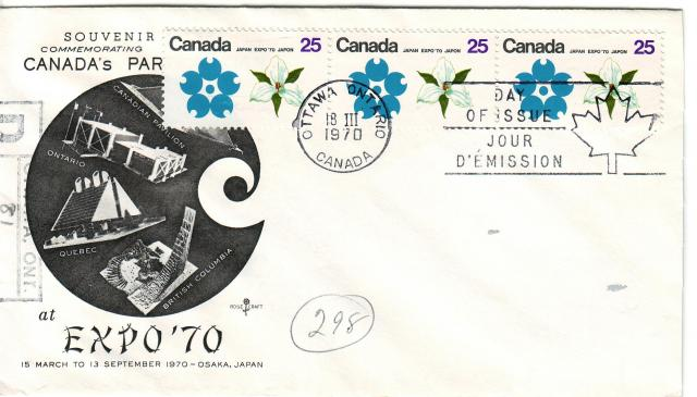 1970 - Expo 70 - Rose Craft - ON - Strip of 3