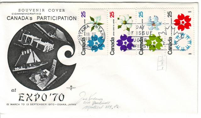 1970 - Expo 70 - Rose Craft - Strip of 4
