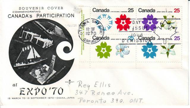 1970 - Expo 70 - Rose Craft - Plate Block