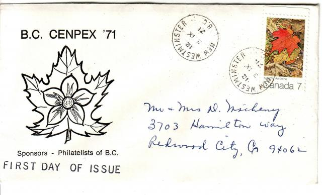 1971 - Maple Leaves - Others - BC Cenpex 71 - Fall