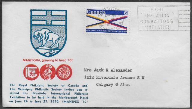 1970 Winnipeg RPSC 505p non-fdc