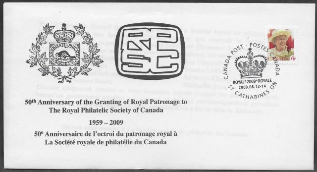 2009 St Catharines Royale 2298 non-fdc